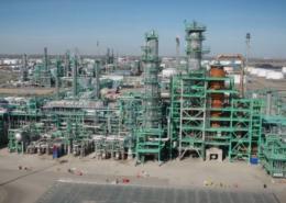 Co-op Refinery Complex